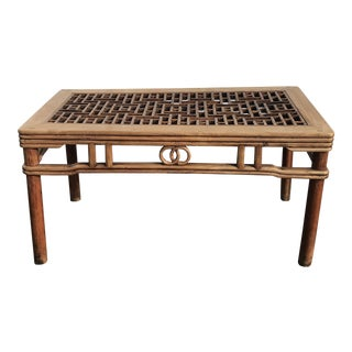 Vintage Chinese Fretwork Carved Wood Coffee Table For Sale