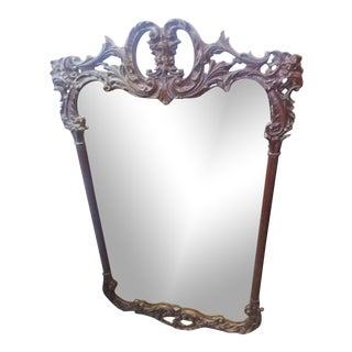 Antique Victorian Style Mirror For Sale