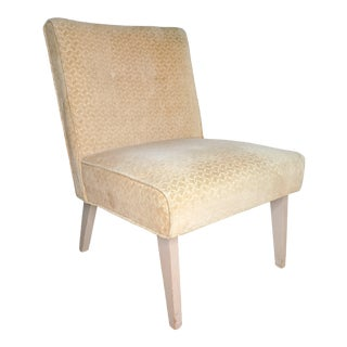Vintage Mid-Century Modern Armless Lounge Chair For Sale