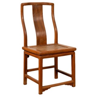 Chinese Vintage Natural Wood Wedding Side Chair with Rattan Seat For Sale