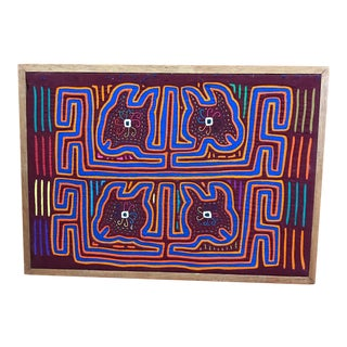 South American String Art For Sale