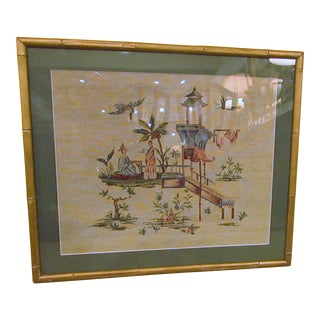 Vintage Asian Pagoda and Figures Framed Needlepoint
