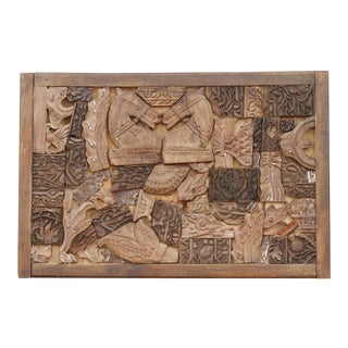 Abstract Carved Wood Block Wall Art For Sale