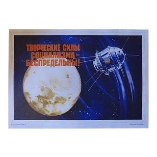 Vintage Soviet Space Propaganda Poster