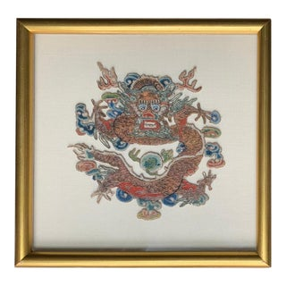 Embroidered Gold Framed Chinese Dragon Fragment For Sale