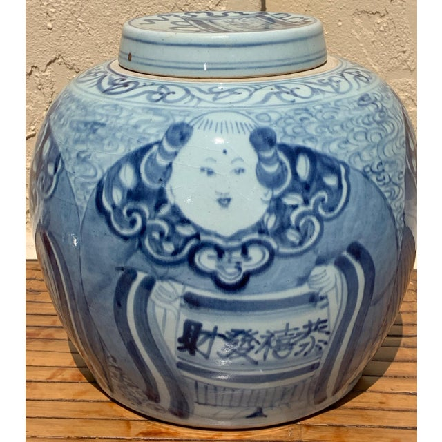 Chinese Blue and White Rice Jar/ Ginger Jar for New Year For Sale - Image 4 of 12