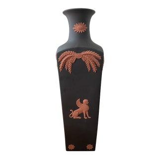 Petite Wedgwood Jasperware Vase With Terra Cotta Relief For Sale