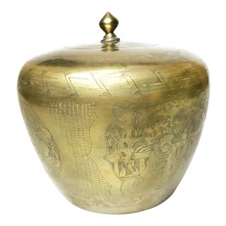 Vintage Chinese Style Hand Etched Solid Brass Jar