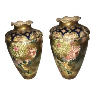 Japanese Ceramic Raised Texture Floral Vases- A Pair For Sale
