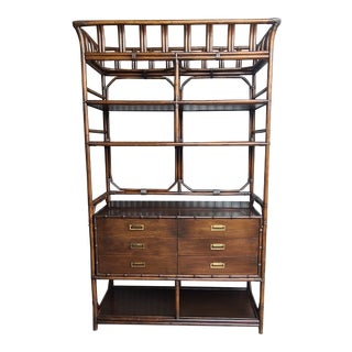 Vintage Ficks Reed Walnut, Bamboo, & Rattan 6 Drawer Etagere For Sale