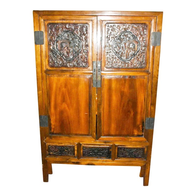 Chinese Armoire Cabinet For Sale
