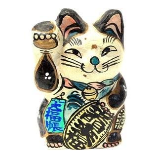 Japanese Papier-Mâché Cat For Sale