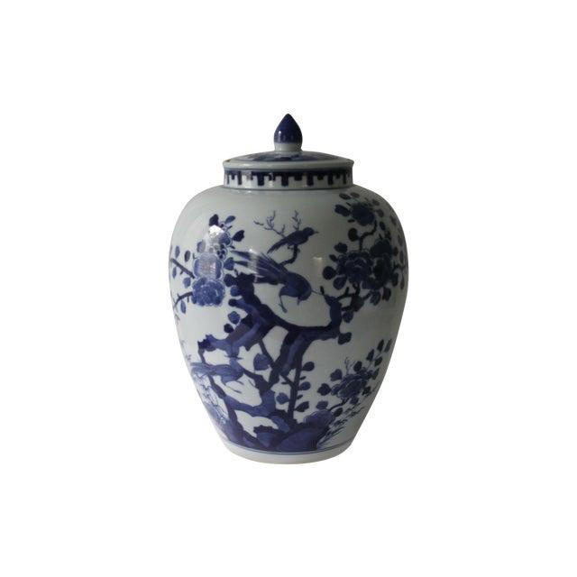 Chinoiserie Blue & White Porcelain Bird Jar - Image 1 of 5