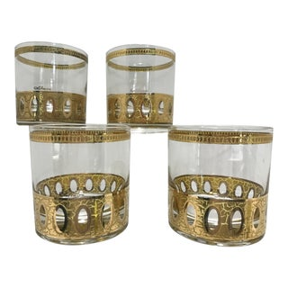 Mid Century Gold Antigua Double Old Fashion Rocks Glasses - Set of 4 For Sale