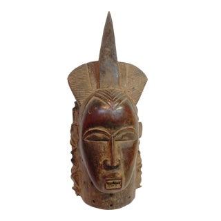 """African Baule Portrait Mask Cote d'Ivoire 15.5"""" H For Sale"""