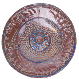 16th/17th Century Spanish Hispano Moresque Charger For Sale
