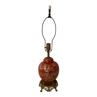 1930s Chinese Ginger Jar Table Lamp For Sale