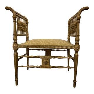 Gilded Edwardian Bench For Sale