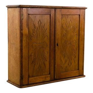 Vintage Oak Two Shelf Storage Wall Cabinet
