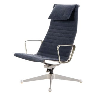 Vintage Eames Herman Miller Aluminum Group Lounge Chair For Sale