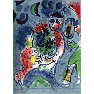 """1969 """"Frontpiece Volume 3"""" Original Lithograph by Marc Chagall For Sale"""