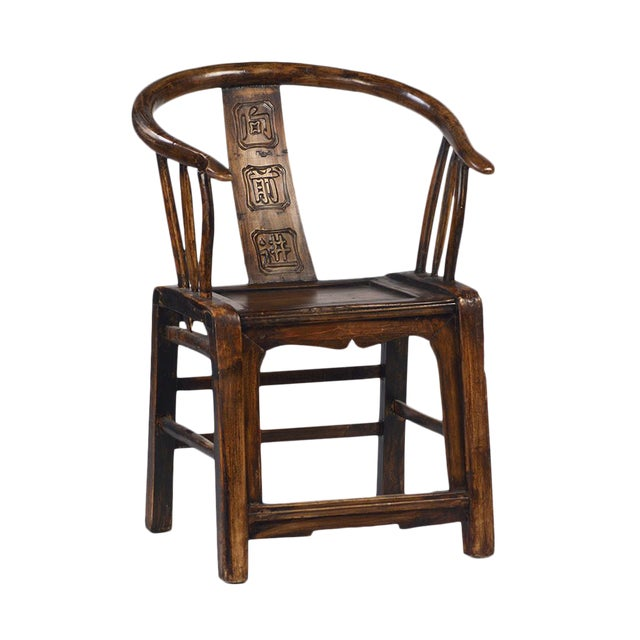 Antique Chinese Wood Chair - Image 1 of 2