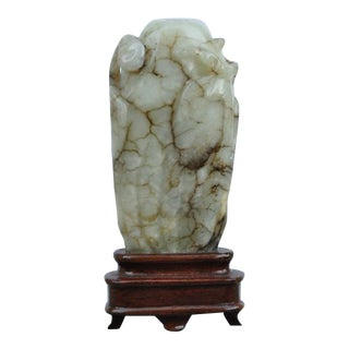 Antique Relief Carving Chicken Bone Jade Snuff Bottle For Sale