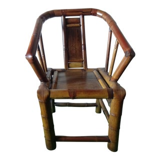 Antique Chinese Bamboo Armchair For Sale