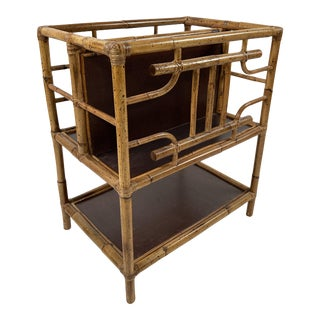 Tortoise Shell Bamboo Magazine Caddy For Sale