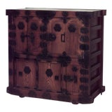 Image of Asian Japanese/Korean Style Oak Chest With Wrought Iron Hardware For Sale