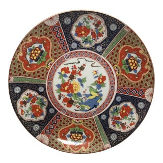 Large 20th Century Japanese Imari Porcelain Decorative Plate & Stand For Sale