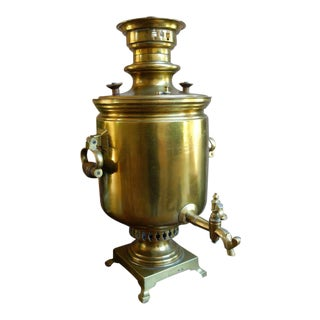 Antique Russian Brass Samovar Signed and Dated 1857 Imperial Water Coffee Tea For Sale