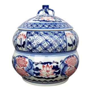 Chinese Double Gourd Jar For Sale