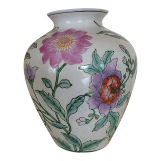 1980s Asian Vase With Floral Design For Sale