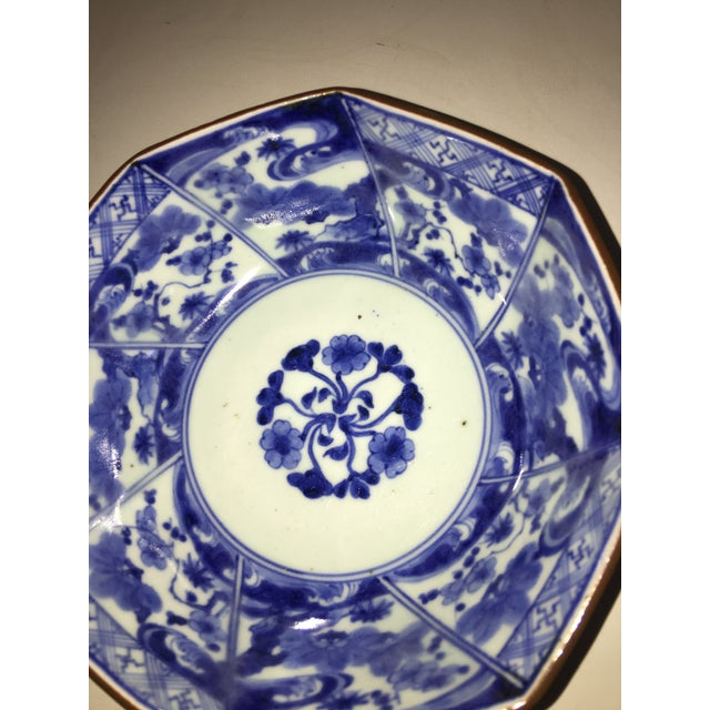 Asian Blue & White Small Porcelain Bowl For Sale - Image 3 of 4