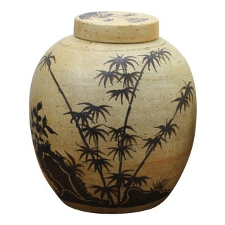 Antique Sarreid LTD Asian Lidded Vase For Sale