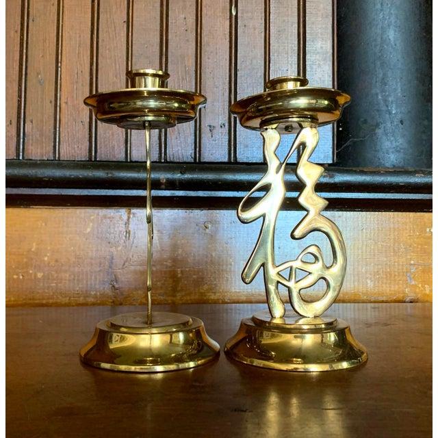 Brass Asian Candlesticks, Figural Letters, Vintage Design For Sale - Image 4 of 5