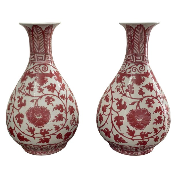 Chinese Burgundy & White Floral Vases - a Pair For Sale - Image 10 of 10