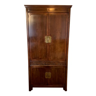 1990s Henredon Armoire For Sale