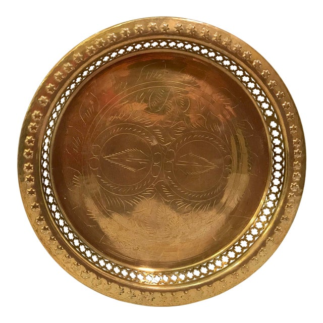 Mid-Century Modern Brass Pierced and Embossed Tray For Sale