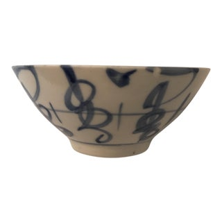 Hand Painted Blue and White Porcelain Bowl For Sale