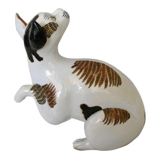 Beautiful Samson Cat Model, Early 20th Century Iron-Red Seal Mark For Sale