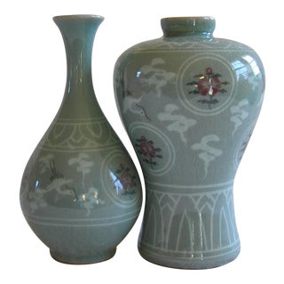 20th Century Chinese Nesting Vases Vessels - Set of 2 For Sale
