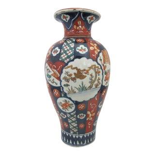 Vintage Chinese Export Imari Flower Fan & Bird Design Vase For Sale
