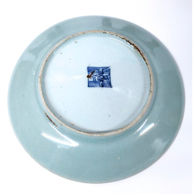19th Chinese Export Rose Canton Celadon Porcelain Plates - Set of 3 For Sale - Image 6 of 12