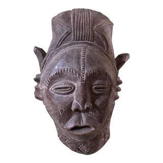 Vintage African Hand Carved Tribal Mask For Sale