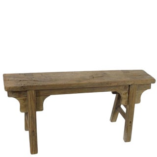 Antique Chinese Countryside Bench For Sale