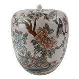 Image of Chinese Famille Rose Ginger Jar Signed For Sale