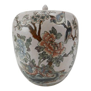 Chinese Famille Rose Ginger Jar Signed For Sale