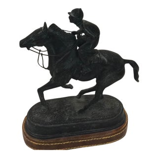 Maitland Smith Jockey Lamp